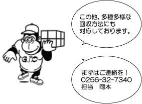 general-09.jpg